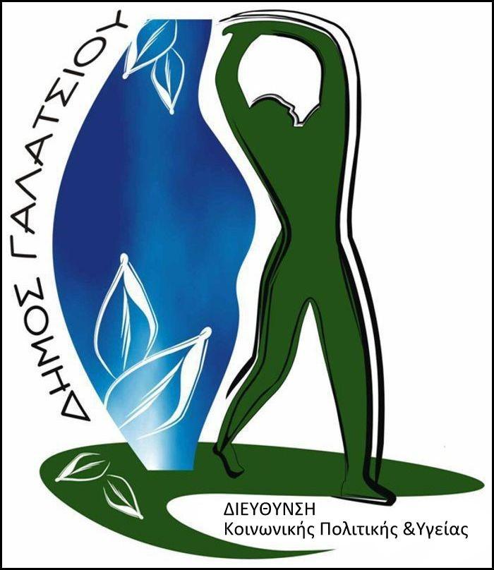 Διανομή τροφίμων στους δικαιούχους της Δομής Παροχής Βασικών Αγαθών στις 11 και 12  Μαΐου στο ΠΑΛΑΙ